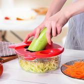多功能切菜神器土豆絲切絲器家用刨絲器切片擦絲神器廚房刮絲用品   LannaS