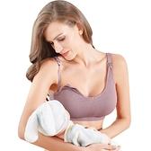哺乳內衣 上開扣無鋼圈立體編織款舒壓孕婦胸罩-JoyBaby