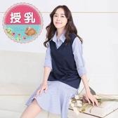 初心 襯衫哺乳裙 【B1158GU】 假兩件 條紋 哺乳裙 孕哺兩穿 荷葉裙