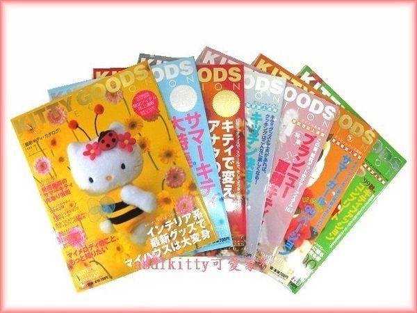 asdfkitty*賠錢特價-Kitty Goods整套絕版雜誌-共31本-2手商品-日本正版