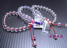 『晶鑽水晶』純天然白水晶手鍊6mm圓珠 ~提升能量~超值特賣-備有多款手圍