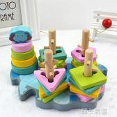 形狀配對積木 0-1-2-3周歲幼兒童男寶寶早教益智力開發女孩玩具  莉卡嚴選