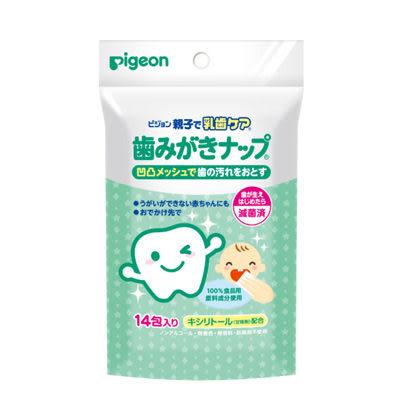 【奇買親子購物網】貝親嬰兒潔牙濕巾-14入