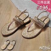 涼鞋 民俗質感編織緞面夾腳平底涼鞋 MA女鞋 T4012