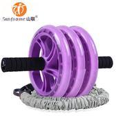 山聯健腹輪腹肌輪運動滾輪收腹輪健身器材家用男女士瘦肚子五件套