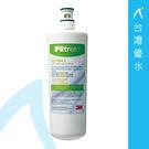 【免運費】3M 後置高效能活性碳濾心—3...