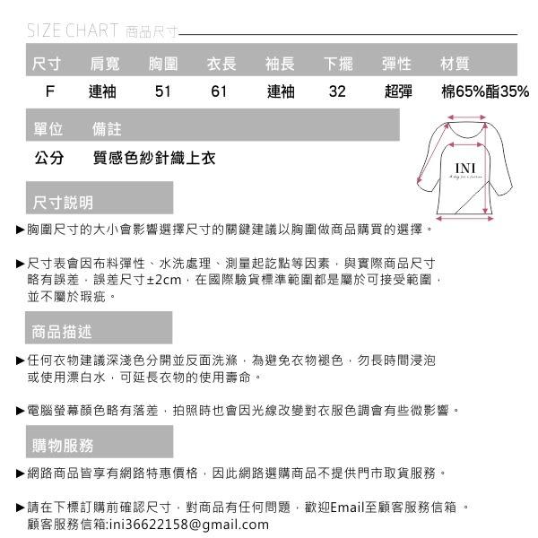 漢神獨家【INI】優雅質感、專櫃肩膀手袖造型針織上衣.土黃色