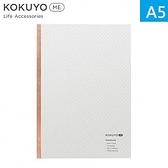 ME 筆記本70枚(B罫A5)/白【KOKUYO】