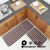 地墊/長條廚房 條紋超細纖維吸水防滑墊可機洗【歐洲站】