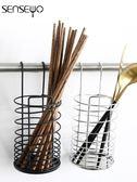 304不銹鋼筷子筒 掛式筷筒筷籠架壁掛式創意廚房收納盒餐具瀝水架  星空小鋪