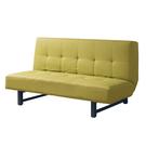 【采桔家居】馬瑟  時尚皮革沙發/沙發床(二色可選+展開式椅身調整設計)