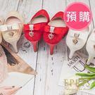 預購 MIT小中大尺碼新娘婚鞋推薦 心之邱比特 蕾絲蝴蝶結水鑽真皮腳墊高跟鞋子21-26EPRIS艾佩絲