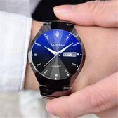 店長推薦 藍光防水手錶男士學生韓版簡約石英錶時尚潮流休閒情侶夜光機械錶
