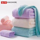 金號 純棉大浴巾 成人男女大毛巾全棉吸水厚實柔軟 素色家用易干