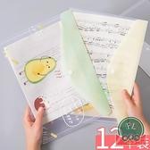 a4文件袋透明可愛按扣防水資料文具收納包檔案夾【福喜行】
