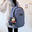 後背包 簡約大容量15.6寸電腦背包高中生大學生大書包出行旅行雙肩包新款 8號店