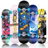 兒童滑板車四輪滑板男孩女生成人小孩初學者4閃光雙翹青少年滑板XW 全館免運
