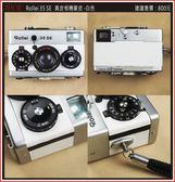 (BEAGLE) Rollei 35SE 真皮相機蒙皮---白色---可訂至其他顏色