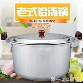 復古老式鋁鍋加深加厚鋁合金雙耳小湯鍋熬粥家用大燒水鍋40cm