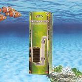AZOO 高溶氧生物過濾器 3號 60L