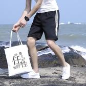 运动裤-夏季短褲男士五分褲薄款褲子潮流外穿休閒籃球中褲寬鬆運動大褲衩 源治良品
