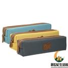 莫蘭迪色小方包筆袋簡約大容量筆袋帆布鉛筆袋文具盒【創世紀生活館】
