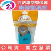 (E-CARE 醫康) 透氣醫療膠帶 (膚色-1吋) (2入-附切台)【2000255】