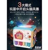 兒童玩具 嬰兒玩具寶寶益智早教兒童1歲8半八男女孩九個月幼兒一9七6月到12 易家樂