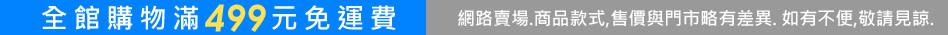 toyego-headscarf-b071xf4x0948x0035-m.jpg