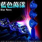 情趣用品調情商品商品 莎莎精品GLASS 藍色蕩漾 螺旋 玻璃水晶後庭冰火棒 Anus 39