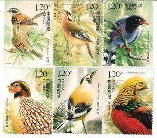 打折郵票 中國鳥