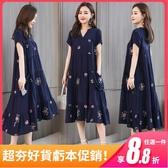 中年媽媽裝棉綢繡花洋裝女夏裝短袖中長款寬鬆大碼顯瘦大擺裙子 XL-4XL 雙十二8折