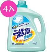 一匙靈 制菌超濃縮洗衣精 瓶裝 3.0kgX4入