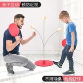 乒乓球訓練器兒童彈力軟軸家用吸盤式室內練球防自練神器 多色小屋YXS
