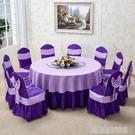 椅套 定做酒店餐廳餐桌椅子套靠背罩布藝婚慶飯店宴會椅套連體凳子套