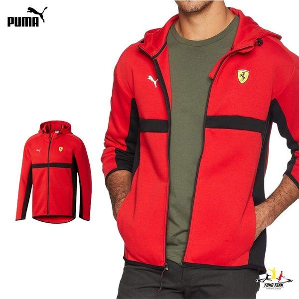 Puma Ferrari 男 紅 連帽外套 法拉利 運動外套 棉質外套 連帽 賽車 休閒 57670701