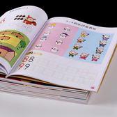 幼兒園數字描紅本拼音全套字帖田字格鉛筆寫字本兒童初學者練字帖    蜜拉貝爾
