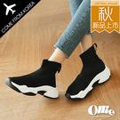 韓國Ollie 韓國空運  時尚街頭風襪套鞋  顯瘦超厚底休閒鞋【F720697】2色-版型正常/SD韓美鞋