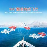 超大四軸飛行器遙控飛機充電耐摔實時航拍模型高清直升無人機玩具【快速出貨】