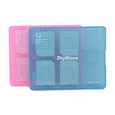◆優惠包+免運費◆DigiStone SD 記憶卡收納盒(12片裝)冰凍粉+冰凍藍X2PCS(台灣製造) (含Micro SD裸卡盤X4)