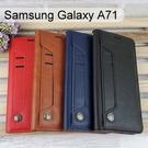 多卡夾真皮皮套 Samsung Galaxy A71 (6.7吋)