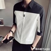 夏季短袖拼接襯衫男潮七分袖韓版修身設計感寸衫帥氣中袖休閑襯衣 青木鋪子