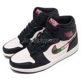 Nike Air Jordan 1 Retro High OG A Star Is Born 天生巨星 黑 紅 白 皮革 喬丹1代 男鞋【PUMP306】 555088-015