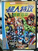 影音專賣店-Y31-022-正版DVD-動畫【超人特攻與無敵浩克】-國英語發音