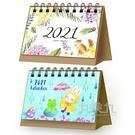 2021三角桌曆-128K KPMC-2...