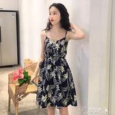 夏季女裝韓版中長款氣質高腰小清新碎花露背吊帶裙連身裙顯瘦裙子  提拉米蘇