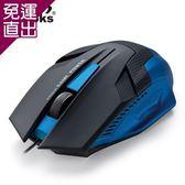 E-books M27電競1600CPI光學滑鼠.【免運直出】