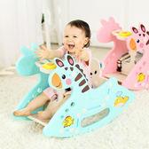 嬰兒搖馬塑料加厚搖椅木馬兒童玩具DSHY