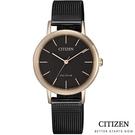 CITIZEN 星辰 光動能 米蘭帶 時尚錶 EM0577-87E 玫瑰金_30.2mm