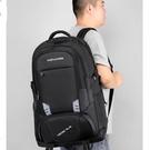 登山背包 背包男大容量旅行包戶外登山包打工行李包旅游書包超大雙肩包【快速出貨八折搶購】